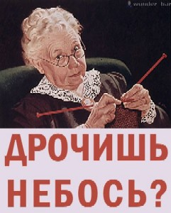 http://www.anarhvrn.ru/news/img/211007.jpg